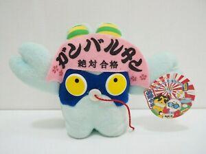 Ultraman Kid Alien Baltan Monster Kaiju Banpresto 1991 Plush TAG Toy Doll Japan