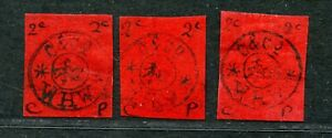 Weihaiwei 1st issue 2cts x3 mint