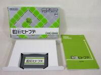 TSUKIN HITOFUDE Gameboy Advance Nintendo gba