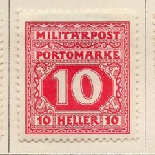 Postage Due Bosnian and Herzegovinian Stamps