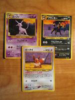 NM JAPANESE Pokemon EEVEE+ESPEON+UMBREON Card NEO DISCOVERY Premium File 2 PROMO