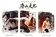 The Big Boss (2016, Blu-ray) Full Slip Case Edition (4K remastered) / Bruce Lee