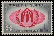 MALDIVE ISLANDS 57 (SG69) - World Refugee Year (pa23613)