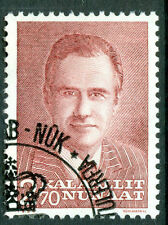 Royalty Used Single European Stamps