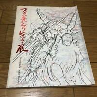 Studio Ghibli Layout design Exhibition book Hayao Miyazaki Takahata animation JP