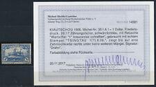 Kiautschou 1 $ Yacht 1906 schraffierte Ziffer Michel 35 I A I Befund (S15000)