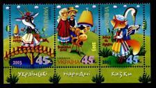 Ukrainische Märchen. 3W. Rand. Ukraine 2003