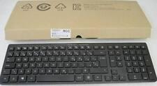GENUINE HP Wireless Keyboard KBRF7171 Keyboard Only No USB Receiver
