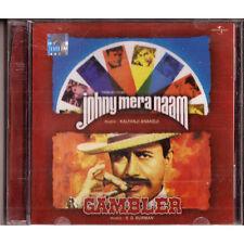 Johny Mera Naam / Gambler / 2IN 1 CD NEW