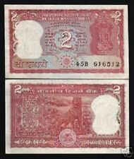 INDIA 2 RUPEES P53 A 1985 WITHOUT LETTER UNRECORDED UNC RNM TIGER RARE BANK NOTE