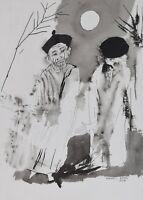 Maxwell Bates CGP CSGA ASA RCA Original Painting Ink Wash Canadian Listed 1974