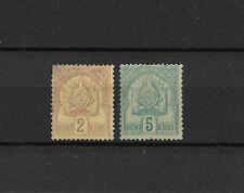 TUNISIE - 1888-93 YT 2 à 3 - TIMBRES NEUFS* sans gomme