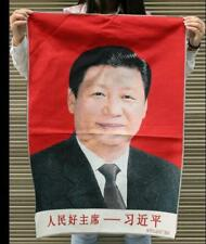 "36"" China Silk Cloth Xi JinPing politician President Xi Thangka Embroidery Mural"