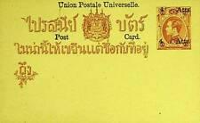 THAILAND SCARCE 4 ATTS S/C UPU UNUSED POSTAL CARD - N44693