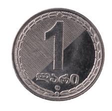 50x GEORGIA 1 Lari 2006 KM-90 UNC Coin (Coat of Arms) Sakartvelo Lot RARE!!!