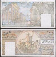 1000 FRANCS 1950 TUNISIE banque de l'ALGERIE / TUNISIA bank of ALGERIA - P29