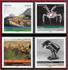 2012 FRANCE N°4650/4653** ART Emission conjointe avec Hong Kong  MNH