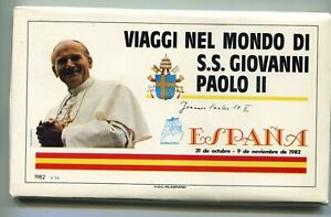 S11422) Vatican 1982 FDC Filagrano Pope John Paul II Spain (13 FDC)