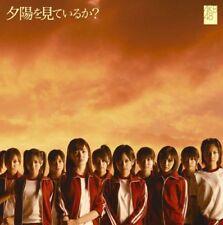 AKB48 - Yuhi Wo Miteiruka [New CD Single] Japan - Import