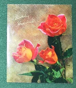 vintage 1970s Greeting Card BIRTHDAY HAPPINESS shiny yellow UNUSED
