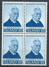 Iceland 1961 Sc# 343 Bjorn Olsen first rector of Iceland university block 4  MNH