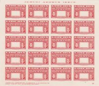 Liberia 1952 Imperf Error Mint Never Hinged Stamps Sheet Ref 35939