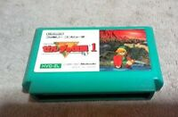 Nintendo Famicom The Legend of Zelda 1 FC NES Japan F/S
