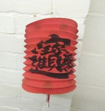 BRAND NEW RED CHINESE LANTERN CHINESE NEW YEAR DECORATION , UK SELLER