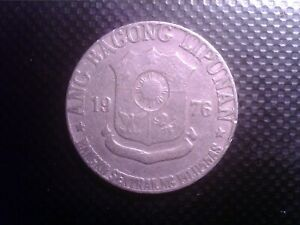 PHILIPPINES 1 PISO 1976    BIG COIN SEP15F