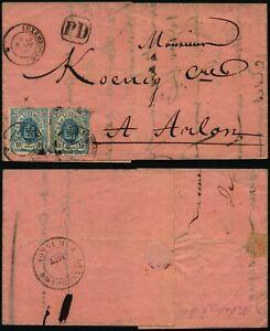 N161 Luxembourg cover Belgium Arlon 1860