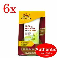 6X Tiger Balm Neck & Shoulder Rub Boost 50g - Extra Strength (New!)