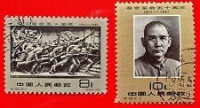 China Stamp 1961 C90 50 anni Revolution 1911 SC#590-1 CTO /Original Gum