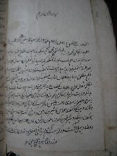 INDIA - VERY OLD - HAND WRITTEN MANUSCRIPT IN URDU - PAGES 246