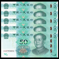 Lot 5 PCS, China 50 Yuan, 2019,  P- New, UNC, New Issue, Banknotes