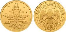 25 Rubel Russland St 1/10 Oz Gold 2005 Zodiac / Libra Waage 秤 Unc