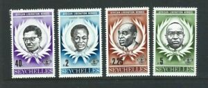 Seychelles 1979, African Liberation Heroes sg446/9 MNH