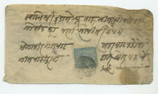Nepal, recut postion  24 on cover