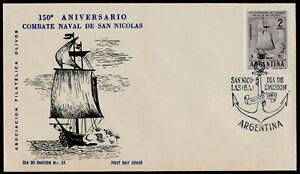 Argentina 725 on FDC - Ship, Battle of San Nicolas