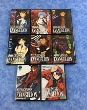 Neon Genesis Evangelion - The Perfect Collection (DVD, 2002, 8-Disc Set)