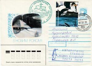 Antarctique Ukraine Beleg #5