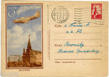 1957 Soviet letter cover Plane SSSR- L1367 flies over Moscow