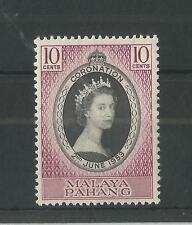 PAHANG 1953 CORONATION SG,74 U/M N/H LOT 2266A