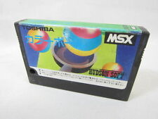 msx COLOR BALL Cartridge only Import Japan Video Game msx