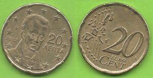 Grèce; 20 cent, 2002, atelier Grèce, pièce ayant circulé
