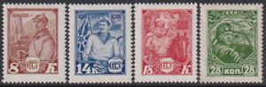 USSR 1928 10 y Red Army set of 4 SC#217/20 - 62$ MvLH* Scarce & Rare!