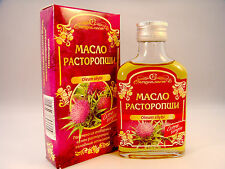 """100%NATURAL,UNREFINED MILK THISTLE 100ML.""""LIVER TONIC""""normalizes liver functions"""