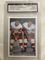 1990-91 Upper Deck NHL Hockey #521 Young Guns Fedorov-Garpenlov FGS Graded GEM10
