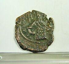 Manuel I, holding labarum and globe 1143 Ad Byzantine Coin Rev: St. George