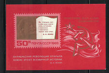 RUSSIA, USSR:1969 SC#3660a (S/S) MNH 52nd anniv. of the October Revolution
