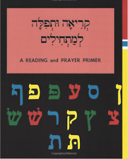 A Reading And Prayer Primer By Sol Scharfstein 1989 Hebrew Revised Edition